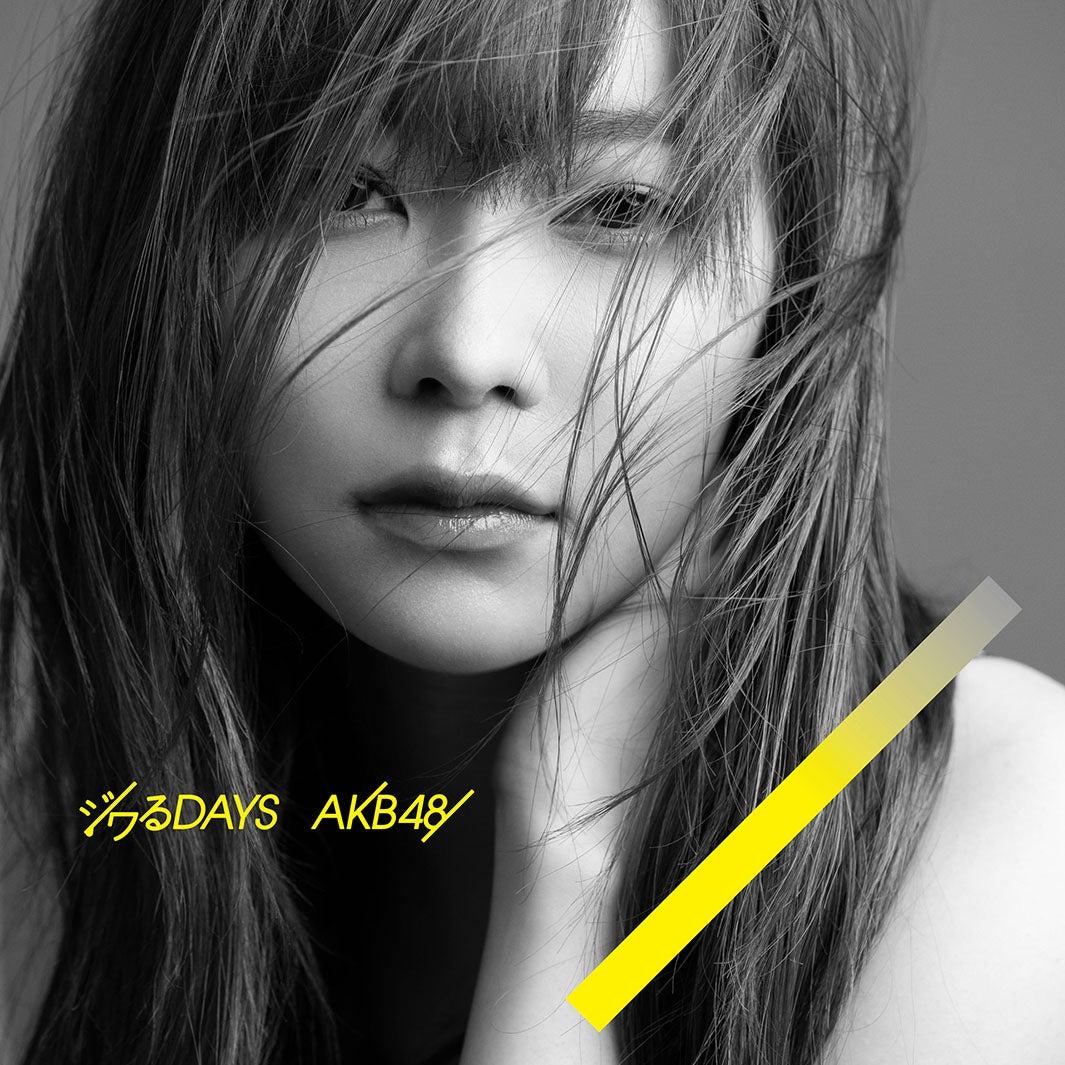 【速報】 AKB48最新曲 『ジワるDAYS』が初日132万枚ミリオン突破の大ヒットwwwwwwwwwwwwwwwwwwwwwww