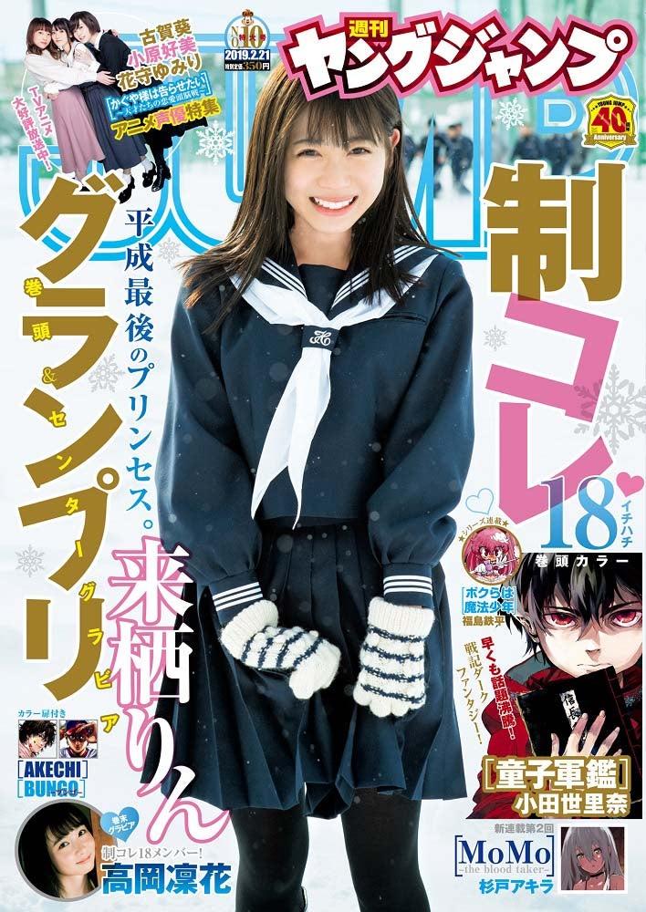 日本のセーラー服大好き!Part33 [無断転載禁止]©bbspink.comYouTube動画>23本 ->画像>1109枚