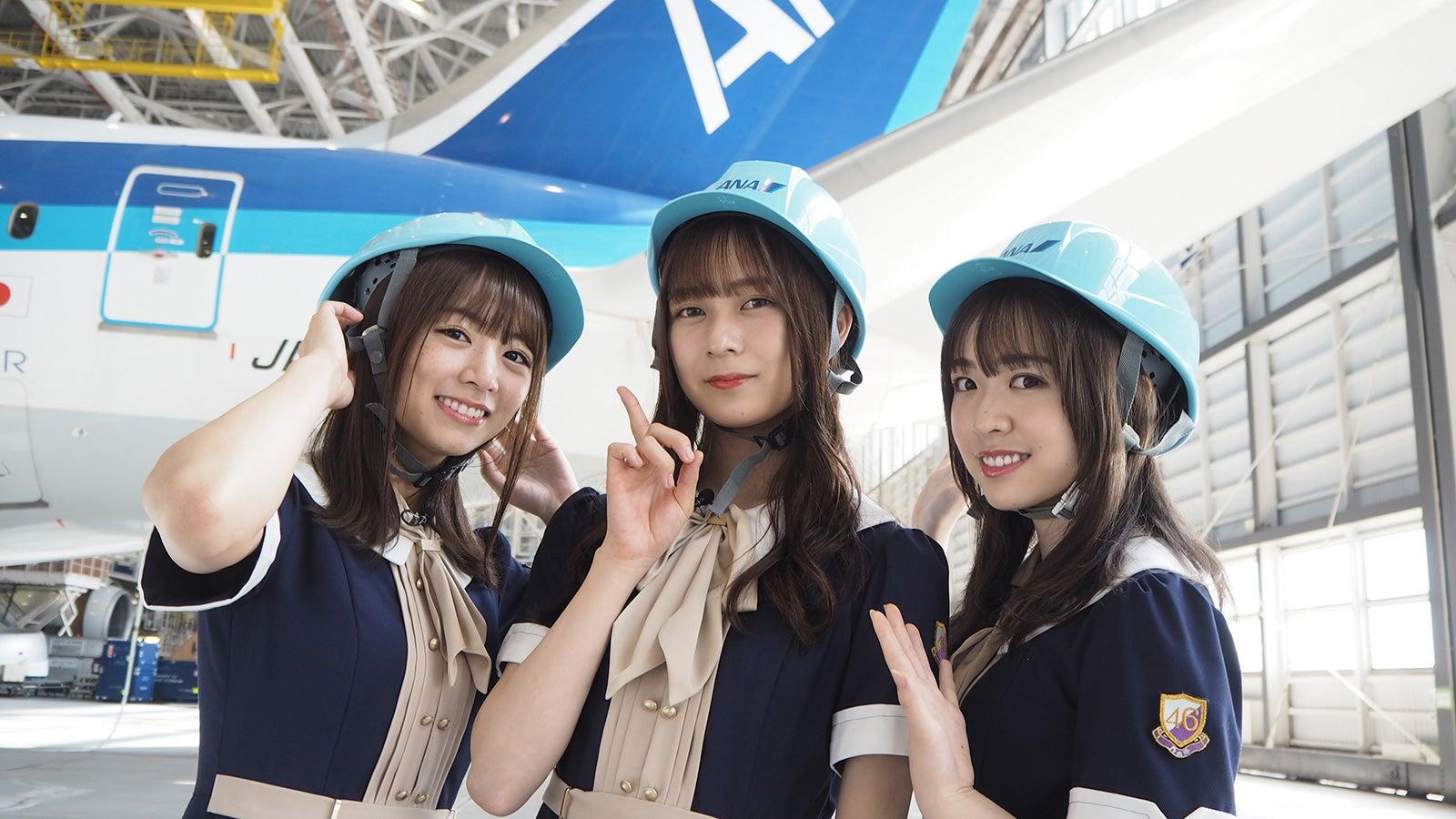 【会いに行くよ横浜まで】ももいろクローバーZ潜入捜査官15116【ちょっとこざっぱりした服装で】 YouTube動画>2本 ->画像>289枚