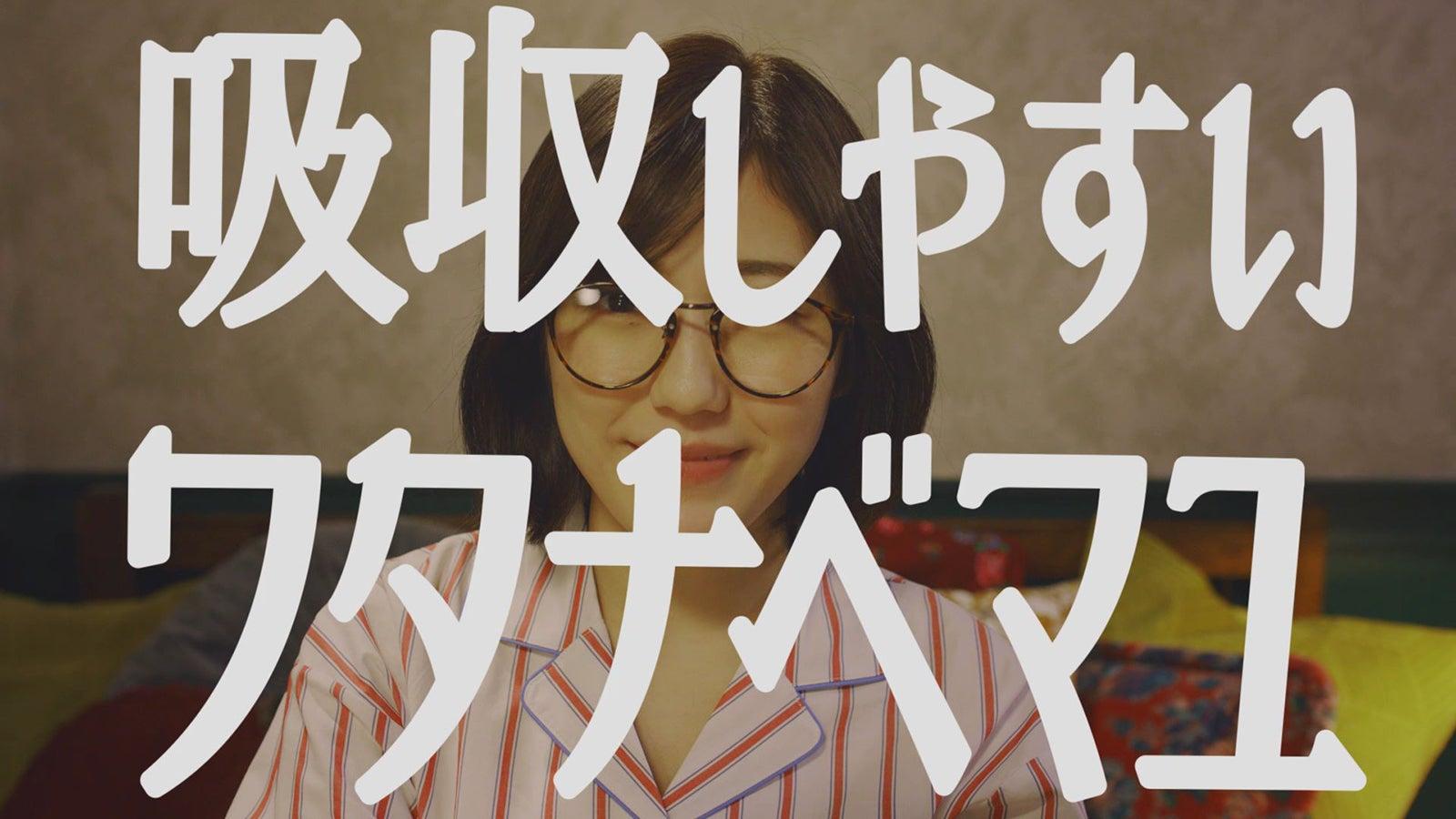 ▼▲ 別冊★まゆゆこと渡辺麻友ちゃんが可愛いお知らせvol.1152 ▼▲ YouTube動画>23本 ->画像>142枚