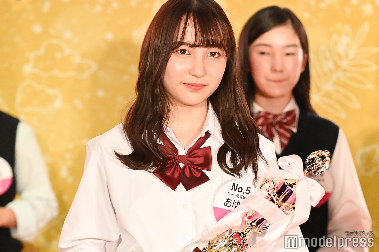 栄冠 あゆかさん 乃木坂 すずきあやね グランプリに関連した画像-02