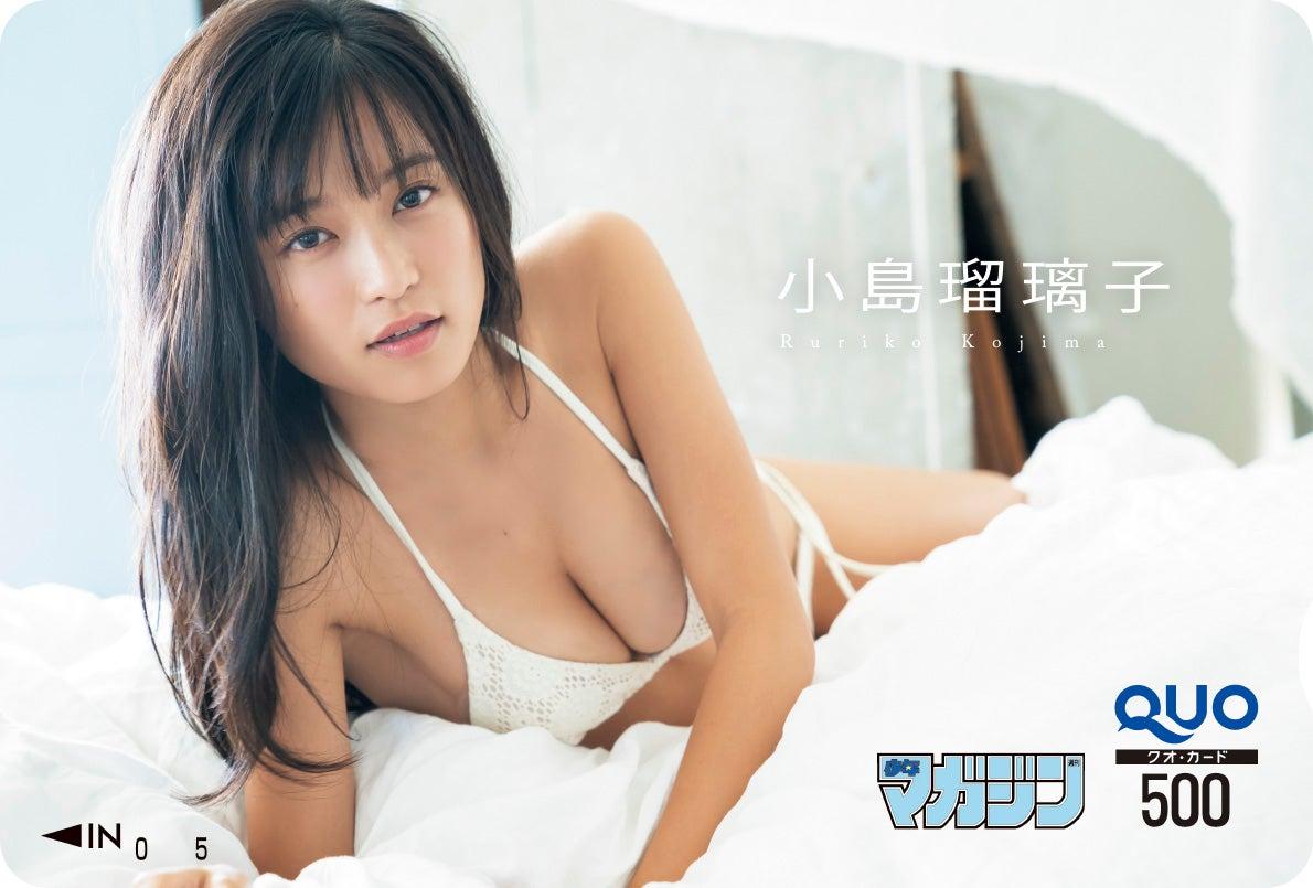 【タレント】小島瑠璃子、美バストくっきり 白ビキニで大人の色気披露