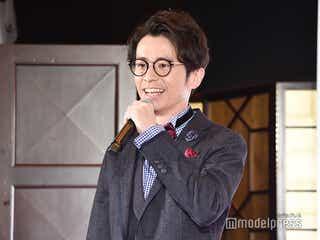 オリラジ藤森慎吾、結婚報道を否定「フェイクっ!!」