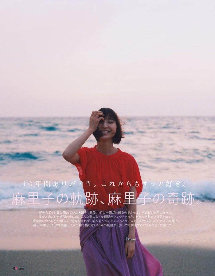 「MORE」専属モデルを卒業する篠田麻里子/撮影:戸松愛(C)MORE2018年7月号/集英社