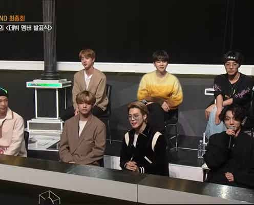 BTS「I-LAND」生登場で練習生に助言&エール「僕たちよりかっこいい」