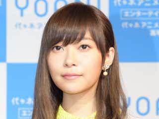 香取慎吾、ファンへの思い告白 指原莉乃がSMAPに感謝「人生が変わった」