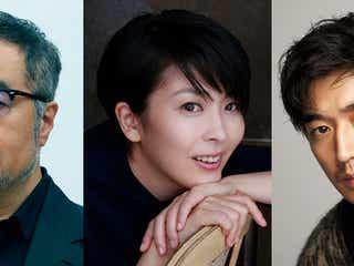 松尾スズキ・松たか子・瑛太ら豪華揃い踏み「演劇としてもあまり見たことがないものになる」