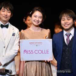 (中央)柿木風花さん(C)モデルプレス