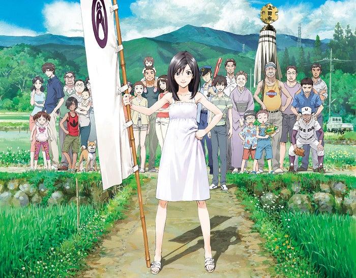 『サマーウォーズ』(2009年 監督:細田守)/画像提供:東京国立博物館
