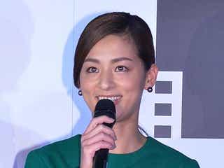尾野真千子、結婚後初の公の場登場「幸せ」
