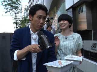 小松菜奈&大泉洋、体当たり取材で興奮