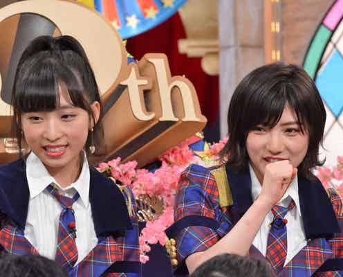 小栗有以「AKB48で流行っている」こととは?