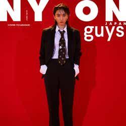 新垣結衣/「NYLON guys」6月号表紙(C)CAELUM