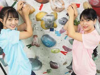 NMB48白間美瑠、初冠番組で東京五輪新競技に挑戦