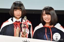 「女子高生ミスコン2017-2018」北海道・東北エリア予選/左から:グランプリ・ヒカルさん&準グランプリ・さくらさん(C)モデルプレス