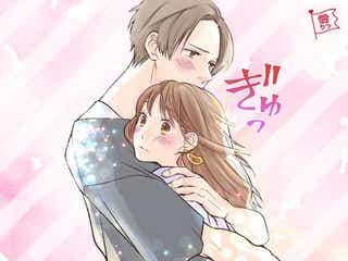 男性に聞いた!彼女を「抱きしめたい」と感じる瞬間って?