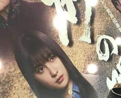 土屋太鳳、渋谷で自撮り「天井にいる自分は初めて見ました」