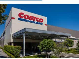 """「マニアもよく買ってます♪」コストコの""""激ウマ食品""""は買わないと損かも!"""