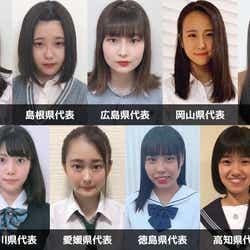 「女子高生ミスコン2019」中国・四国エリア都道府県代表