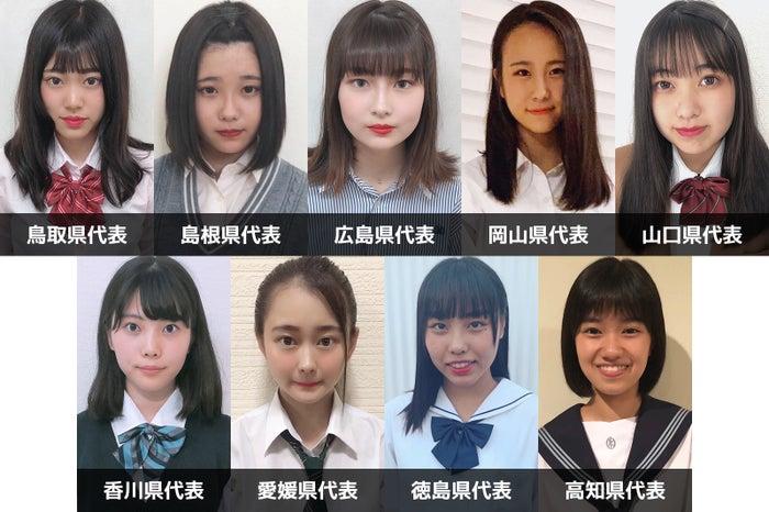 「女子高生ミスコン2019」中国・四国エリアの代表者が決定