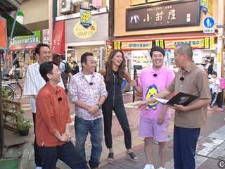 さまぁ~ず三村が初参戦「人と一緒にゲームをやるのってこんな面白いんだね!」『有吉ぃぃeeeee!』