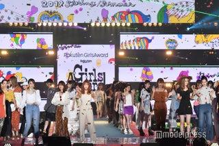 「GirlsAward」×「モデルプレス」ランウェイの模様を動画で配信<パート9>