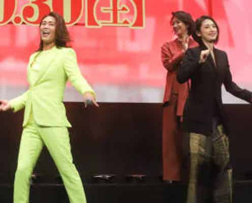 天海祐希、氷川きよしの生歌披露にノリノリでダンス!