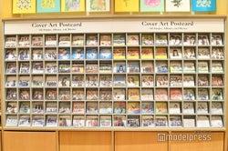 「乃木坂46 Artworks だいたいぜんぶ展」グッズ(C)モデルプレス