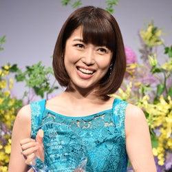 """新妻聖子、結婚を発表 ついに""""新妻""""に<コメント全文>"""