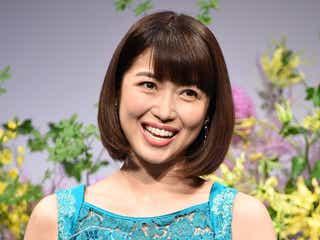 新妻聖子、第1子出産を発表<コメント全文>