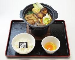 「銀魂」の世界観が楽しめるコラボカフェ、池袋・名古屋・仙台の3都市で開催