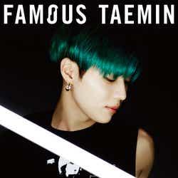 TAEMIN 3rd mini Album『FAMOUS』(2019年8月28日発売)初回盤A