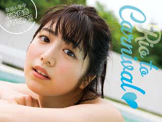 吉田莉桜、透明感溢れるビキニ姿で魅了