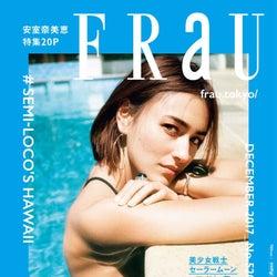 長谷川潤、眩しい素肌&魅惑の眼差しにドキッ 「5回目以上のハワイ」探る