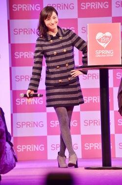 広末涼子、人気K-POPグループが登場「SPRiNGコレクション 2011 AW」<写真特集>