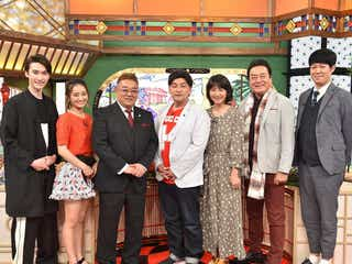 Sexy Zoneマリウス葉ら出演 サンドウィッチマンMC、日本の伝統的な仕事を選んだ外国の若者に密着