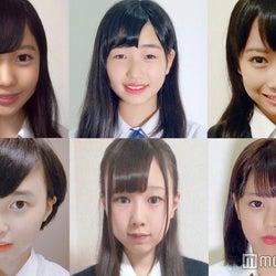 「JCミスコン2018」関東エリアのファイナリスト発表<日本一かわいい女子中学生/SNS審査結果>