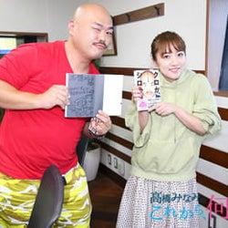 """「恋愛は実験だしん♪」クロちゃんが語る""""男の流儀""""とは!?"""