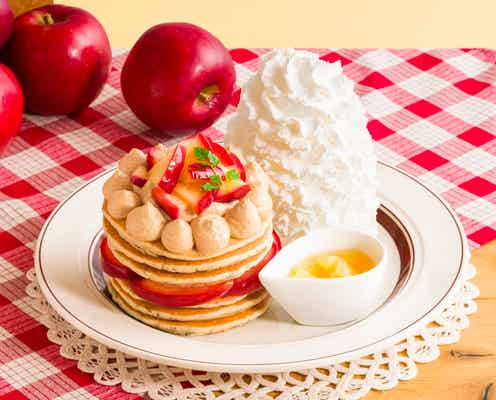 エッグスンシングス「りんごと紅茶のパンケーキ」紅茶葉香る秋ならではの一皿