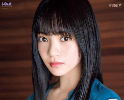 日向坂46宮田愛萌、ヘルシー肌見せで魅了 小説家風グラビアに