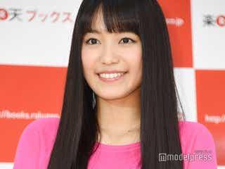 miwa、競泳・萩野公介選手と熱愛報道 所属事務所がコメント