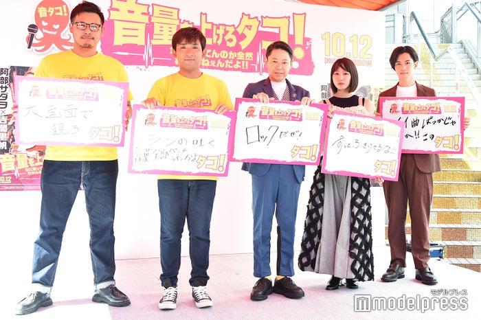 アルコ&ピース、阿部サダヲ、吉岡里帆、千葉雄大 (C)モデルプレス