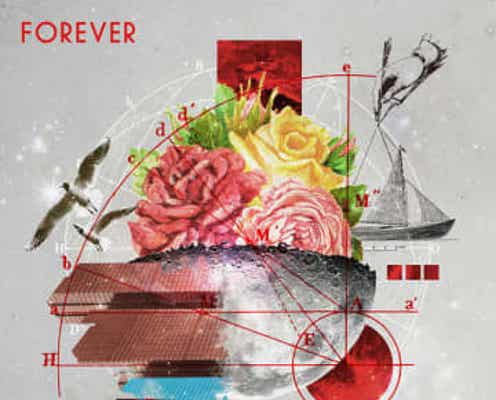 L'Arc〜en〜Ciel、新曲「FOREVER」の配信リリースが決定
