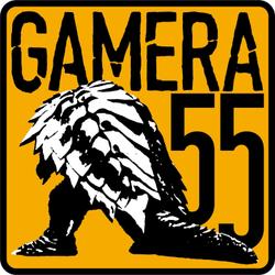 ガメラ生誕55周年記念!「平成ガメラ」3部作リリース&ドルビーシネマで上映決定