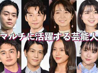 菅田将暉・星野源・上白石姉妹…俳優もアーティストも!マルチに活躍する芸能人