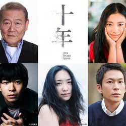 (右上から時計回りに)杉咲花、川口覚、池脇千鶴、太賀、國村隼(提供画像)