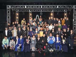 「今日から俺は!!劇場版」興行収入50億円突破 キャスト&スタッフ勢揃いの写真公開