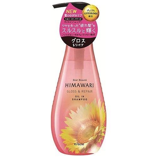いい 匂い シャンプー いい匂いがする!美容院で買えるサロンシャンプーおすすめ10選