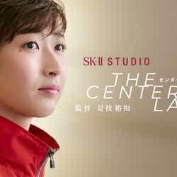 モデルプレス - 池江璃花子の軌跡がドキュメンタリーに 「行動一つ起こすだけで…」 SK-II #CHANGEDESTINYの取り組みに心揺さぶられえる理由とは