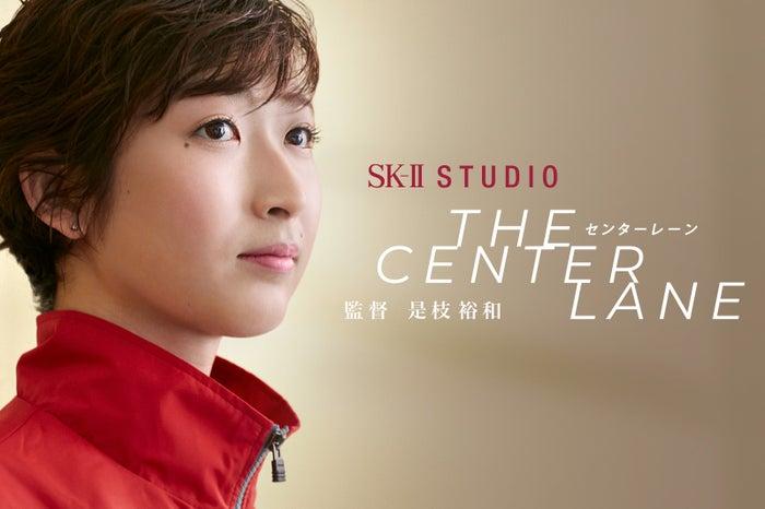 池江璃花子の軌跡がドキュメンタリーに 「行動一つ起こすだけで…」 SK-II #CHANGEDESTINYの取り組みに心揺さぶられえる理由とは